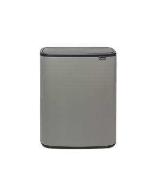 Bo Touch Bin 60 litre - Mineral Concrete Grey