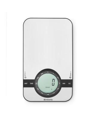 Digital Kitchen Scale, Rectangular - Matt Steel